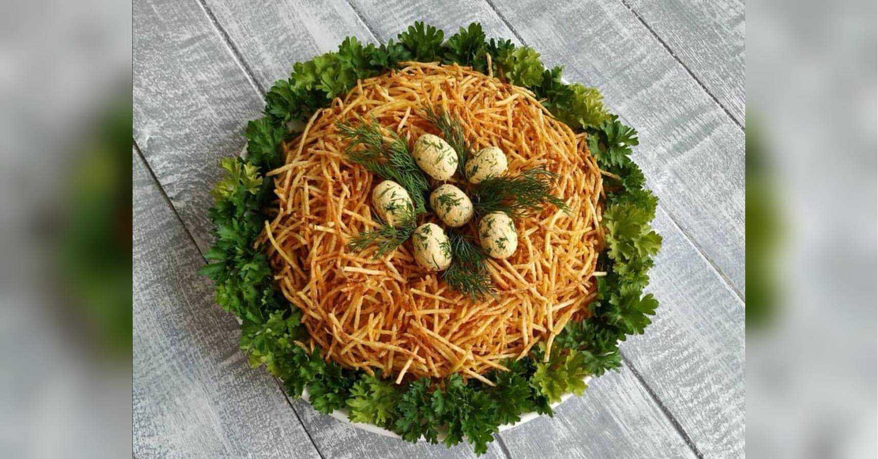 Лучшие рецепты очень красивого и вкусного салата «гнездо глухаря» — для любого праздника