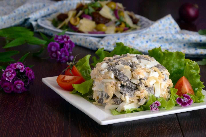 Салат министерский из яиц и маринованных огурцов рецепт с фото пошагово - 1000.menu