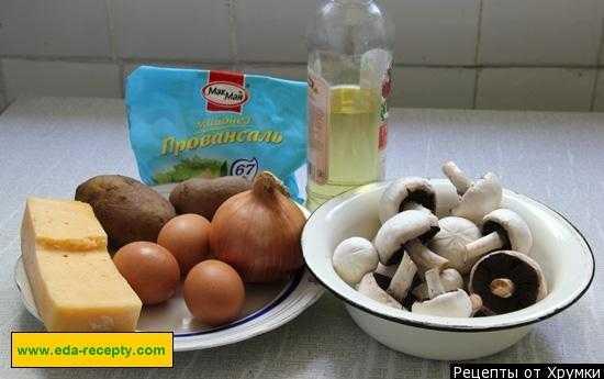 Салат с жареными грибами и сыром рецепт с фото - 1000.menu