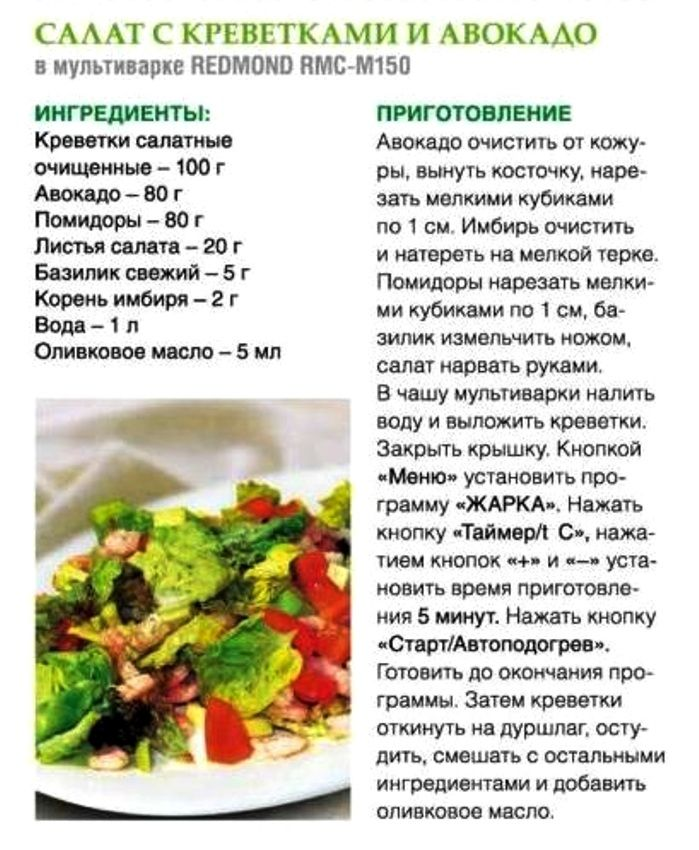 Салаты простые и вкусные недорогие на каждый день / рецепты с фото