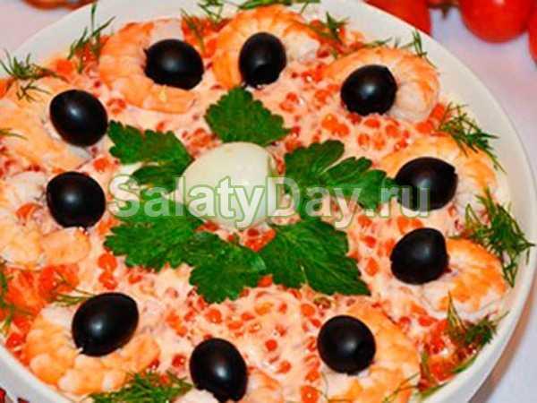Салат черный жемчуг: рецепты с фото пошагово