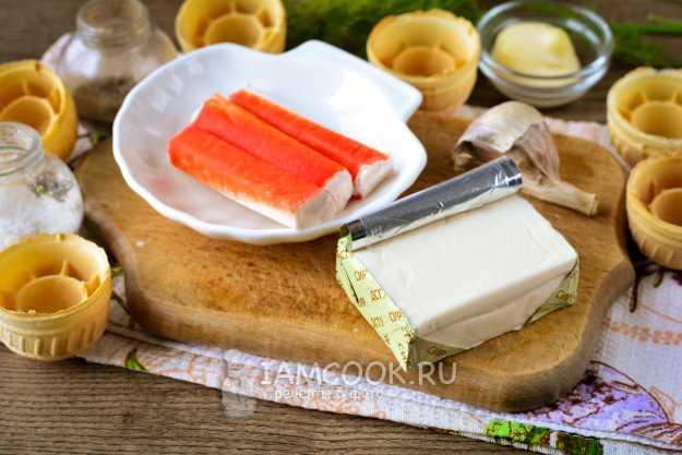 Тарталетки с сыром и красной икрой