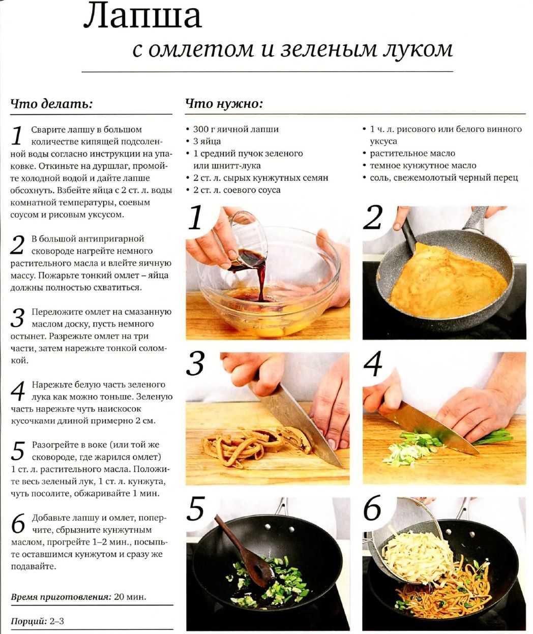 Как из 3 простых продуктов сделать вкуснющий салат Смотри рецепт с пошаговыми фотографиями этапов приготовления Блюдо готовится 2 часа, но результат того стоит Читай комментарии других пользователей о нем или оставляй свой