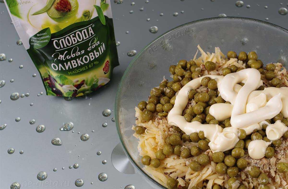 Как приготовить салат с сыром, кукурузой и ветчиной на Новый 2019 год: поиск по ингредиентам, советы, отзывы, пошаговые фото, подсчет калорий, удобная печать, изменение порций, похожие рецепты