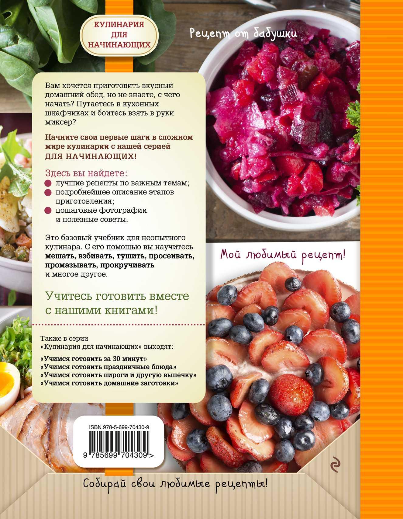 Осенний гриб: рецепт салата с курицей и грибами в виде грибочка