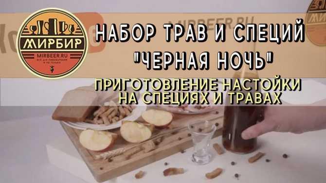 Рецепт амаретто в домашних условиях