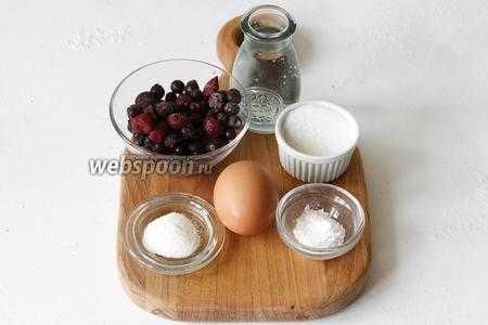 Зефир из красной смородины пошаговый рецепт