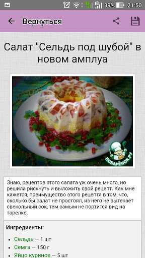 Салат любовница со свеклой и майонезом рецепт с фото пошагово - 1000.menu