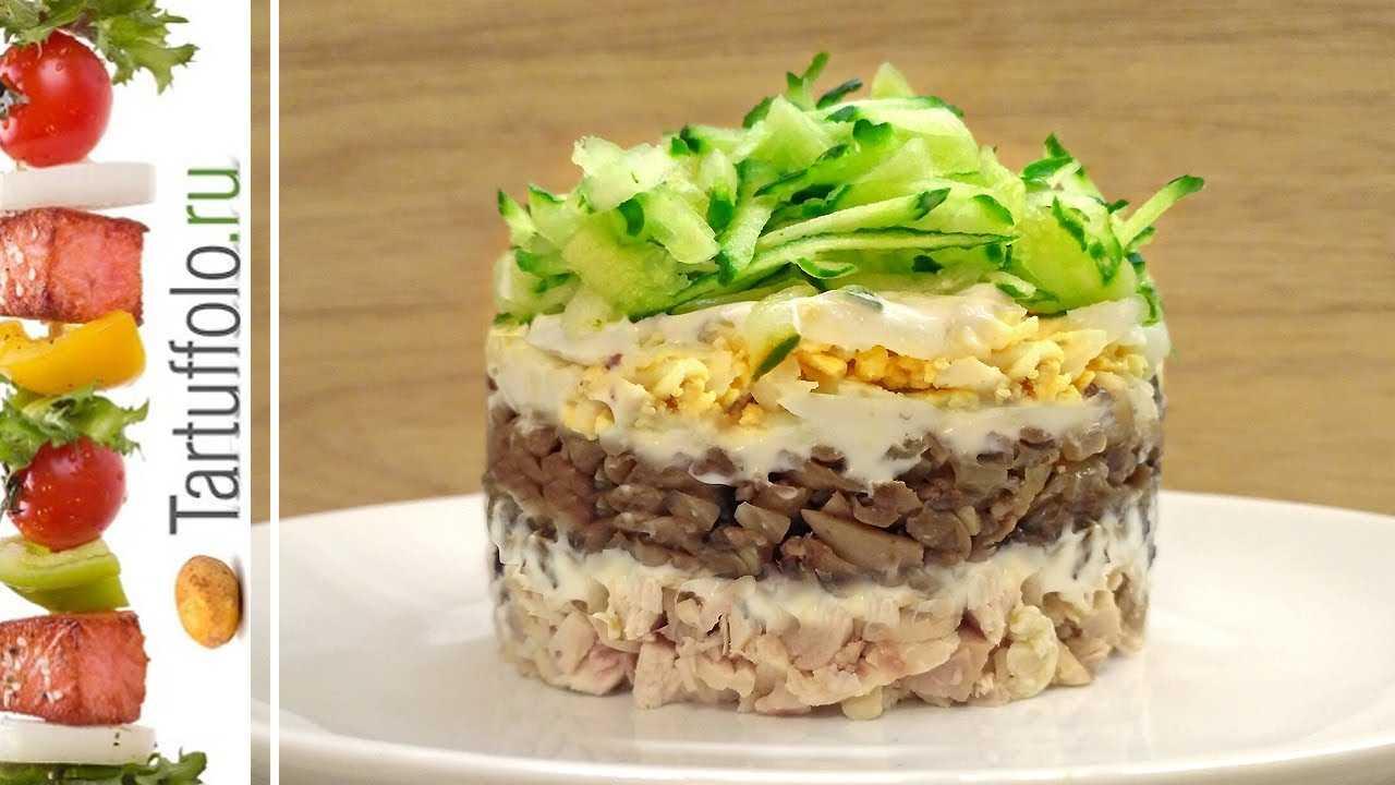 """Научимся готовить вкусный салат """"фаворит"""" (рецепт в трех вариантах)"""