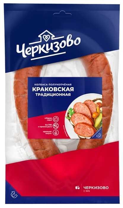 Как приготовить краковскую колбасу