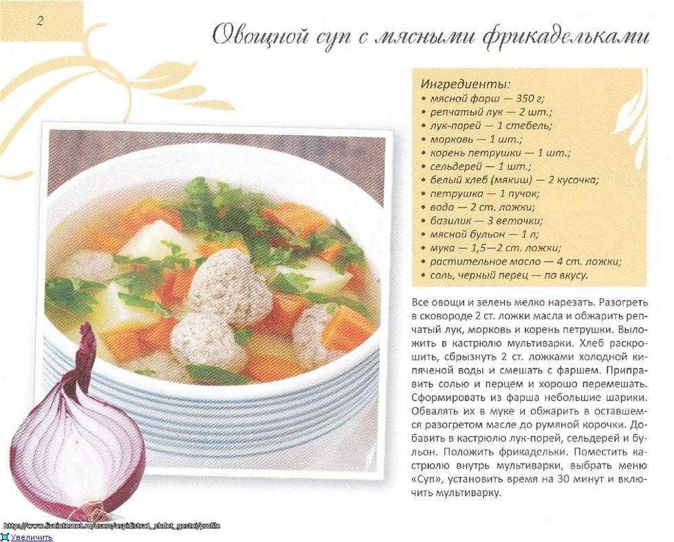 Салат ложный гриб рецепт с фото пошагово - 1000.menu