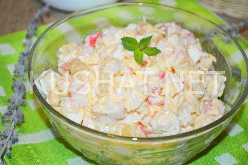 Салат с ананасами - 107 домашних вкусных рецептов приготовления