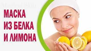 Лимон: полезные свойства и состав   food and health