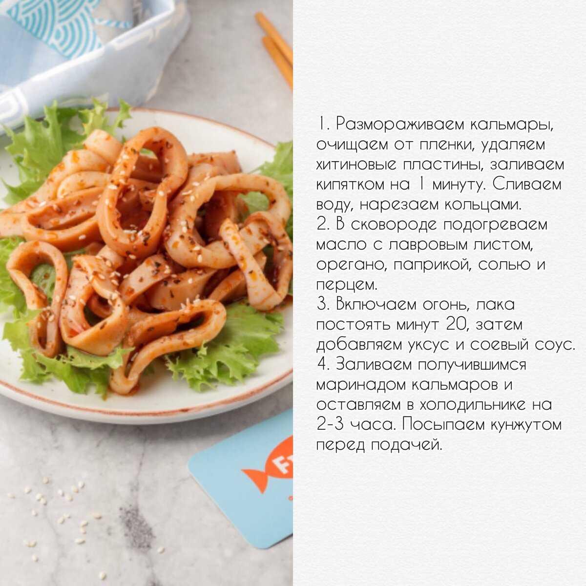 Салат с кальмарами и яблоками рецепт с фото пошагово