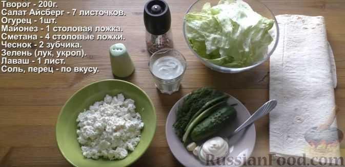 Салаты с творогом, 95 рецептов, фото-рецепты / готовим.ру