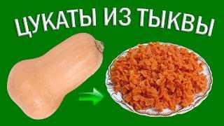 Как самостоятельно приготовить цукаты из ревеня - agroflora.ru
