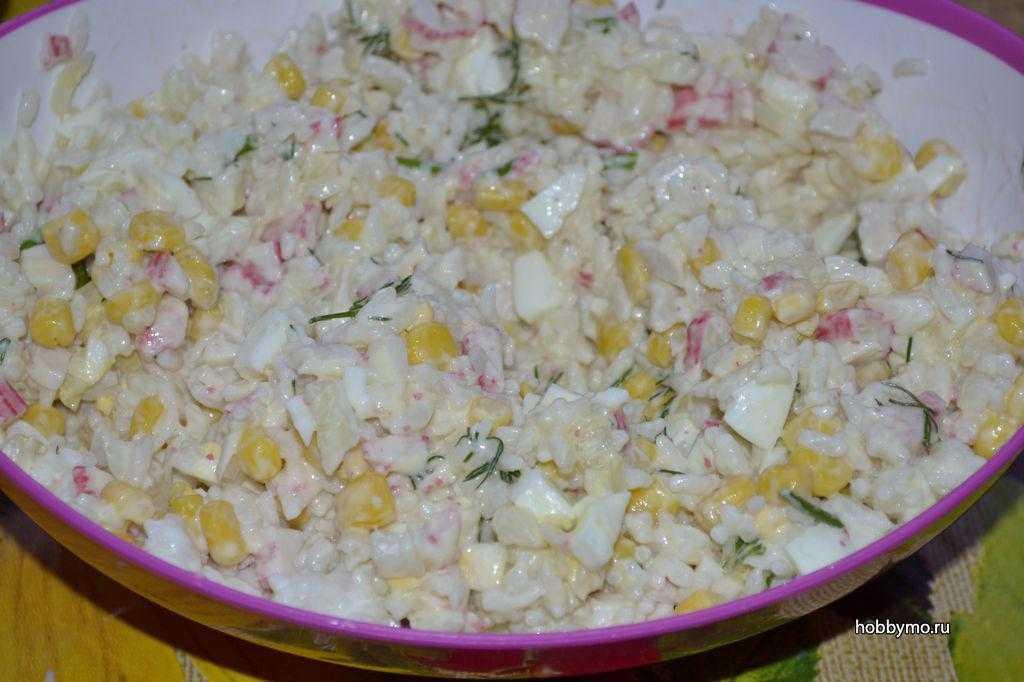 Салат с крабовыми палочками и рисом 26 рецептов - 1000.menu