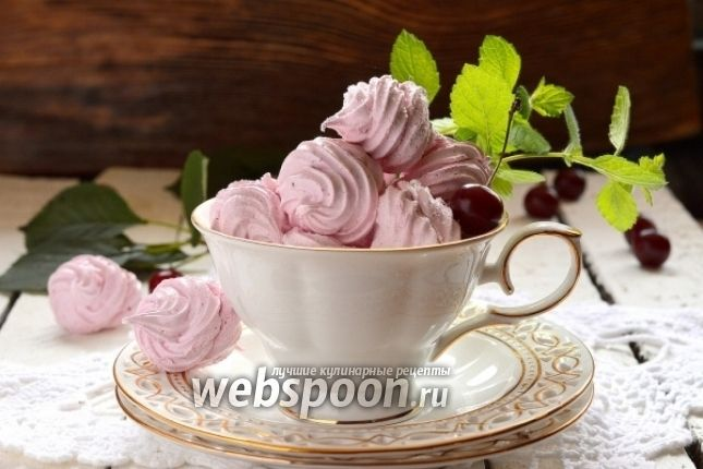 Домашний зефир из черной смородины: вкуснейший десерт без выпечки