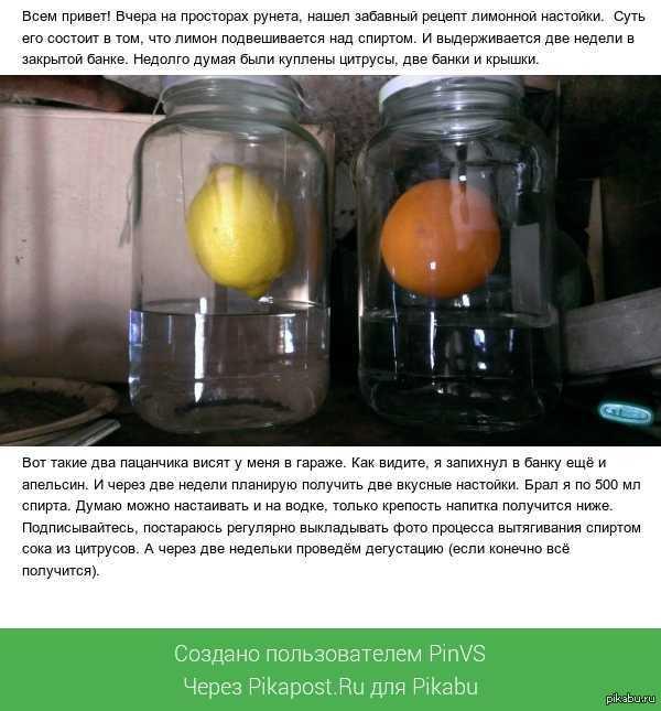Самогон на гранате: рецепт, выбор сырья, польза напитка