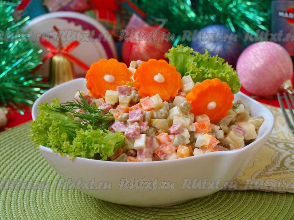 Как приготовить салат столичный с колбасой: поиск по ингредиентам, советы, отзывы, пошаговые фото, подсчет калорий, удобная печать, изменение порций, похожие рецепты
