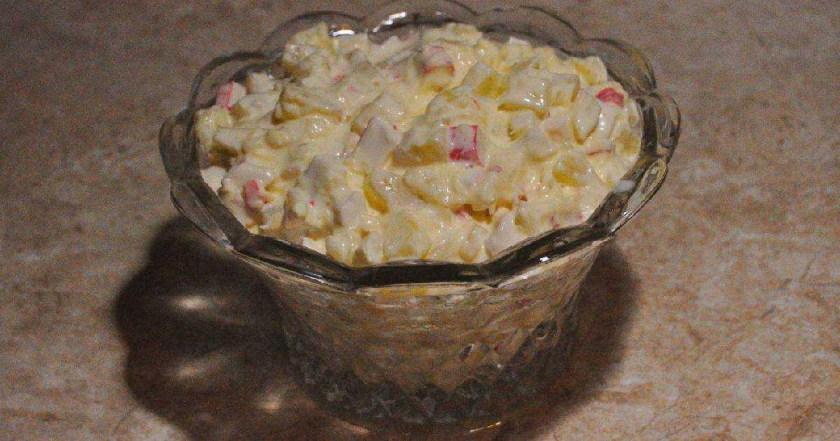 Готовим салат крабовый с ананасом: поиск по ингредиентам, советы, отзывы, пошаговые фото, подсчет калорий, удобная печать, изменение порций, похожие рецепты