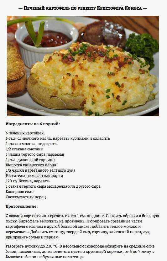 20 простых салатов с грибами, которые тебе точно понравятся