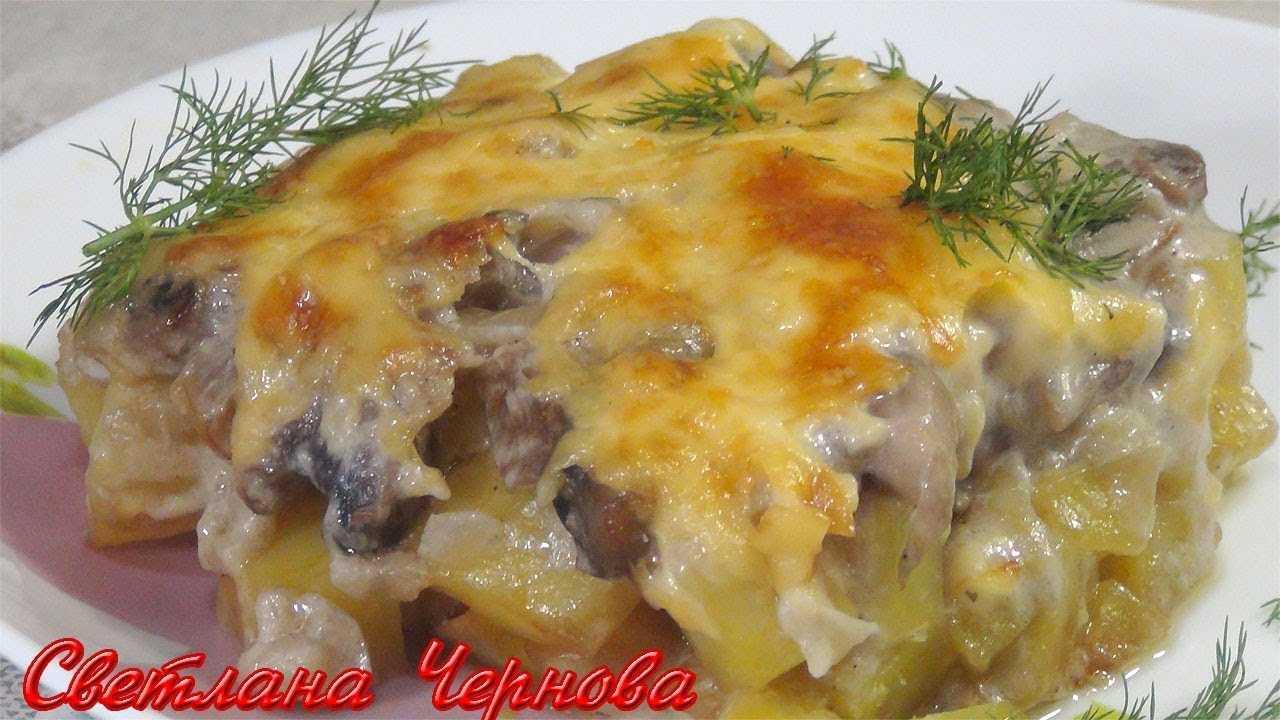 Жульен с курицей и грибами: вариации ресторанного блюда в домашнем исполнении