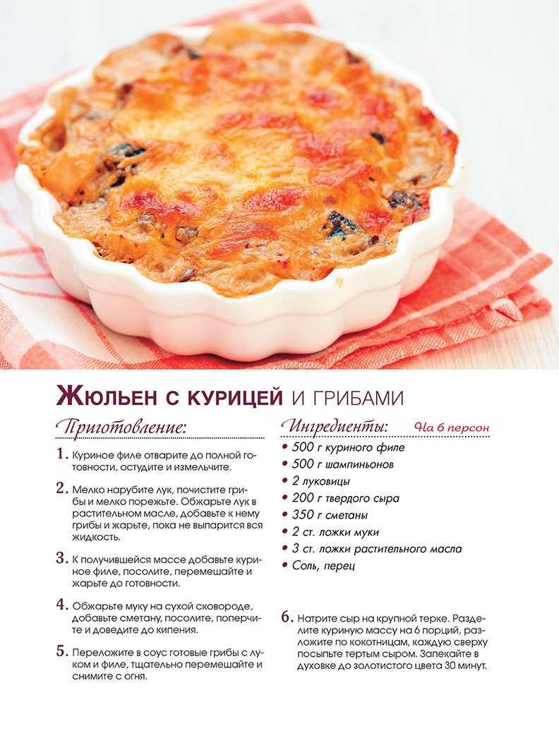 Салат «грибок» — пошаговый рецепт с фото