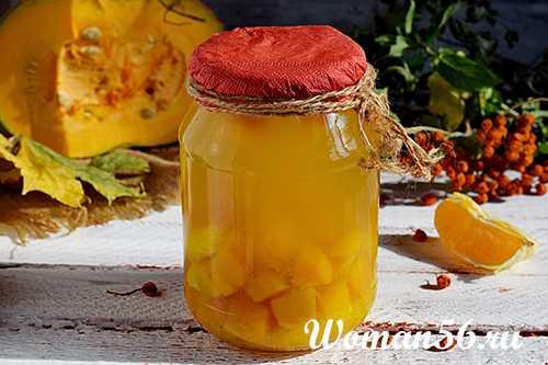Рецепт тыквенного компота с апельсином  - компот на зиму от 1001 еда