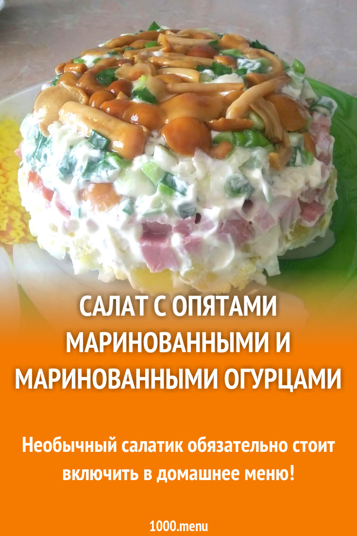 Салат сугробы — пошаговые рецепты для праздничного стола