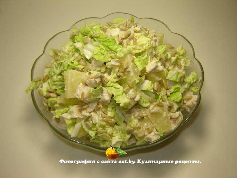 6 вкусных салатов с пекинской капустой - четыре вкуса - медиаплатформа миртесен