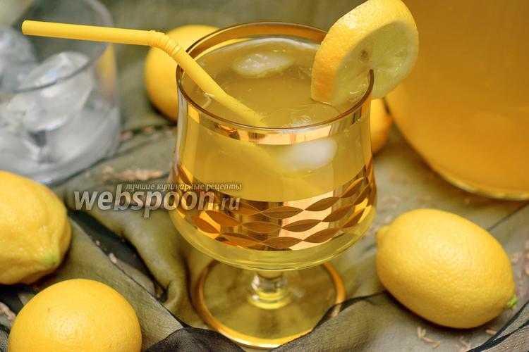 Как приготовить напиток тархун: 3 рецепта приготовления