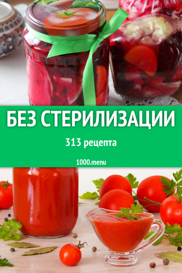 Салаты на зиму без стерилизации - очень удобный способ консервации овощей: рецепты с фото и видео