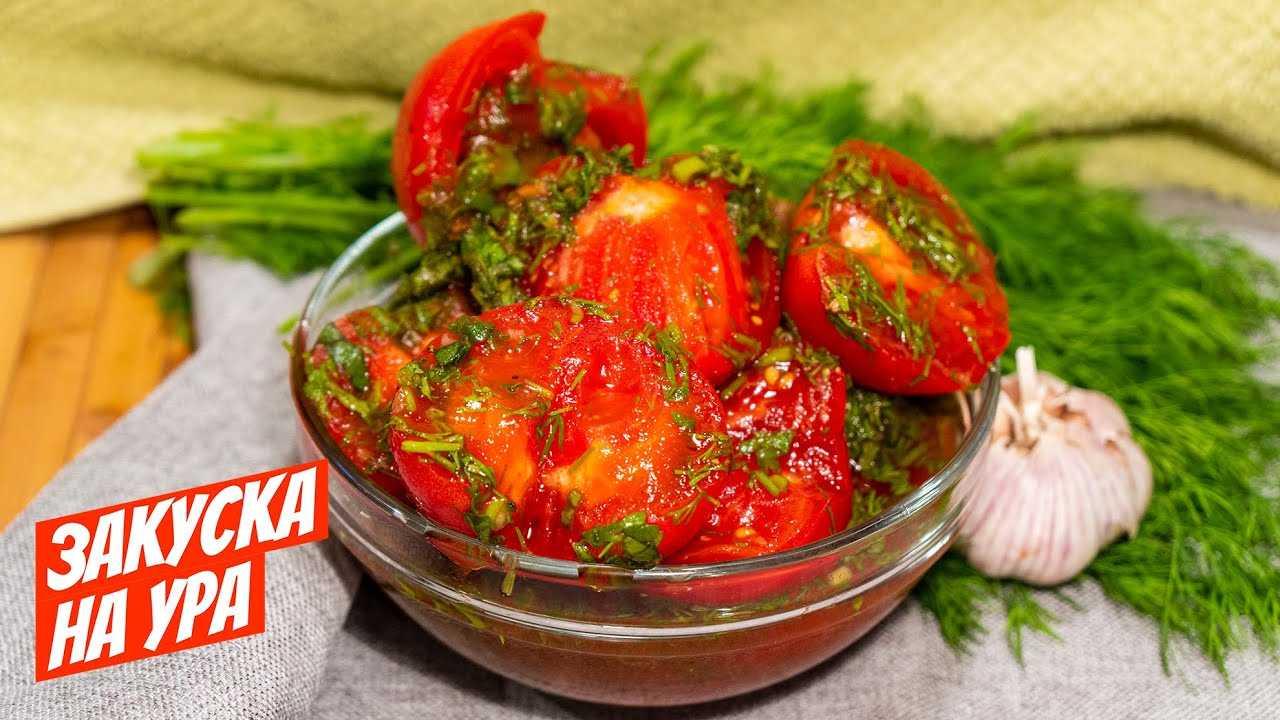 Армянчики из зеленых помидор – рецепт