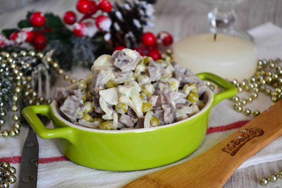 Салат из свиного сердца - 7 оригинальных рецептов