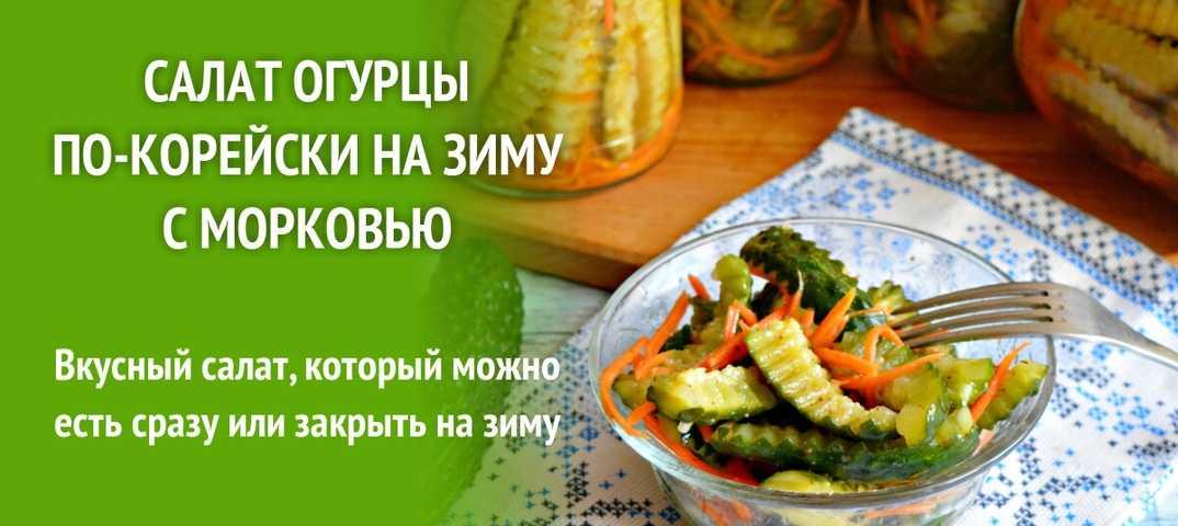 Как приготовить крабовый салат классический без риса: поиск по ингредиентам, советы, отзывы, пошаговые фото, видео, подсчет калорий, изменение порций, похожие рецепты