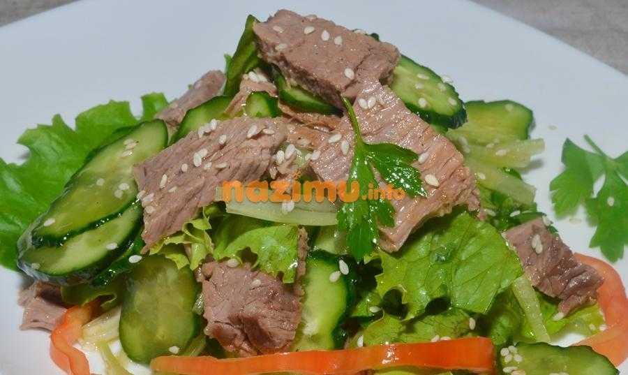 Мясо по-корейски с огурцами - люблю готовить - страна мам