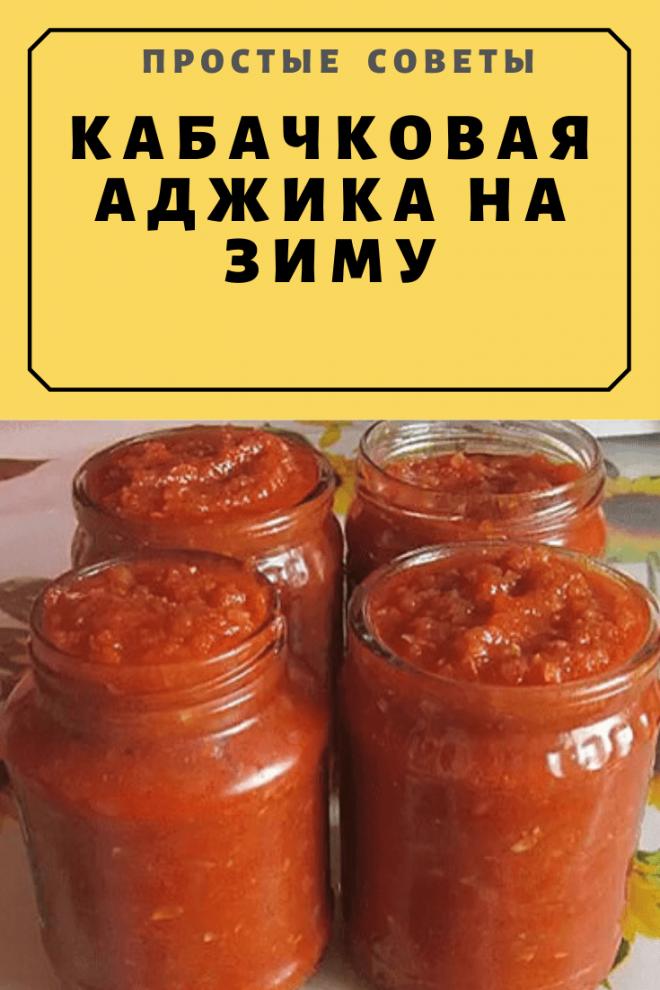 Сладкие заготовки: 60 рецептов заготовок на зиму » сусеки