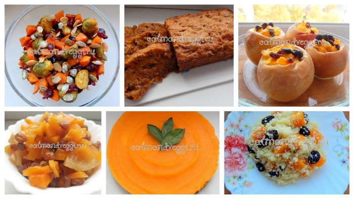 Оладьи из тыквы - самый вкусный рецепт лакомства для завтрака!