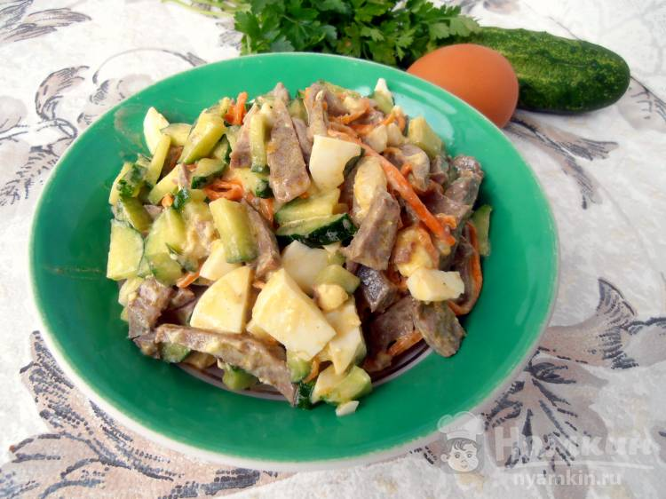 Салат из сердца - вкусный рецепт с пошаговым фото