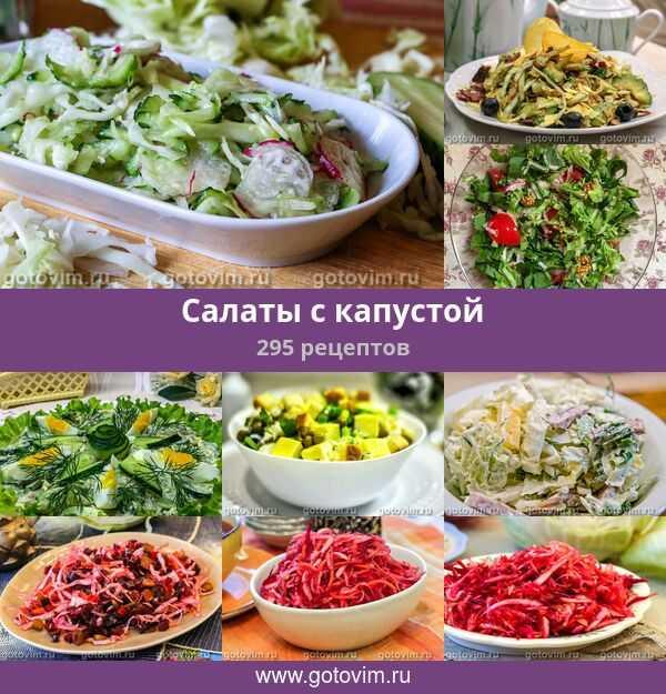 Салат ташкент: топ-лучших рецептов