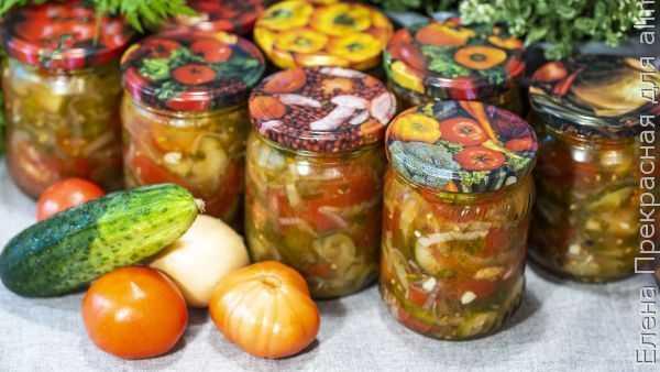 Варенье из мяты с лимоном — рецепты с овощами и ягодами с фото
