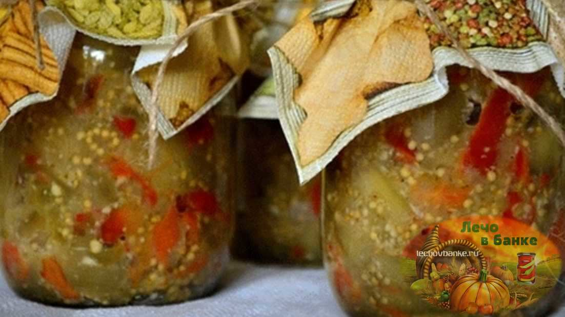 Икра из кабачков и баклажанов - рецепты приготовления вкусных домашних овощных заготовок на зиму