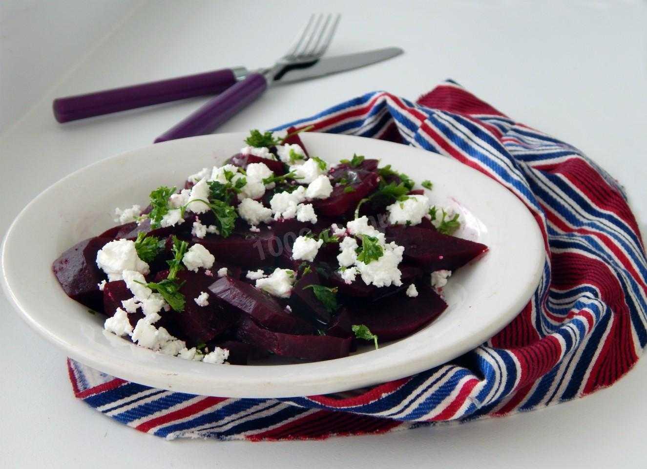 Салат из свеклы с изюмом и черносливом