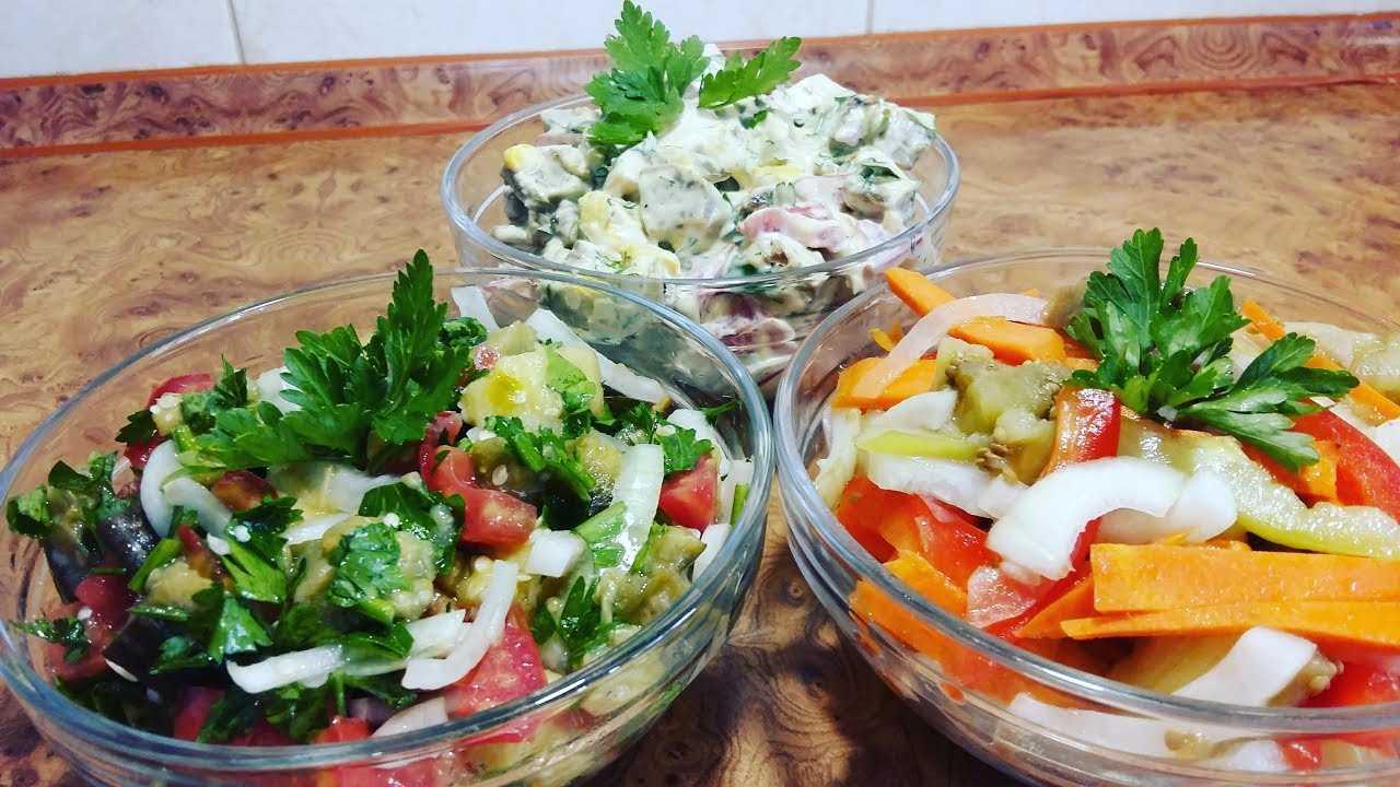 Теплый салат с баклажанами помидорами и сыром