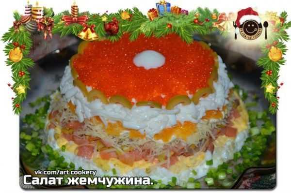 Салат царский с икрой и кальмарами рецепт с фото пошагово - 1000.menu