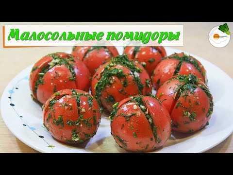 Зеленые помидоры армянчики быстрого приготовления в кастрюле