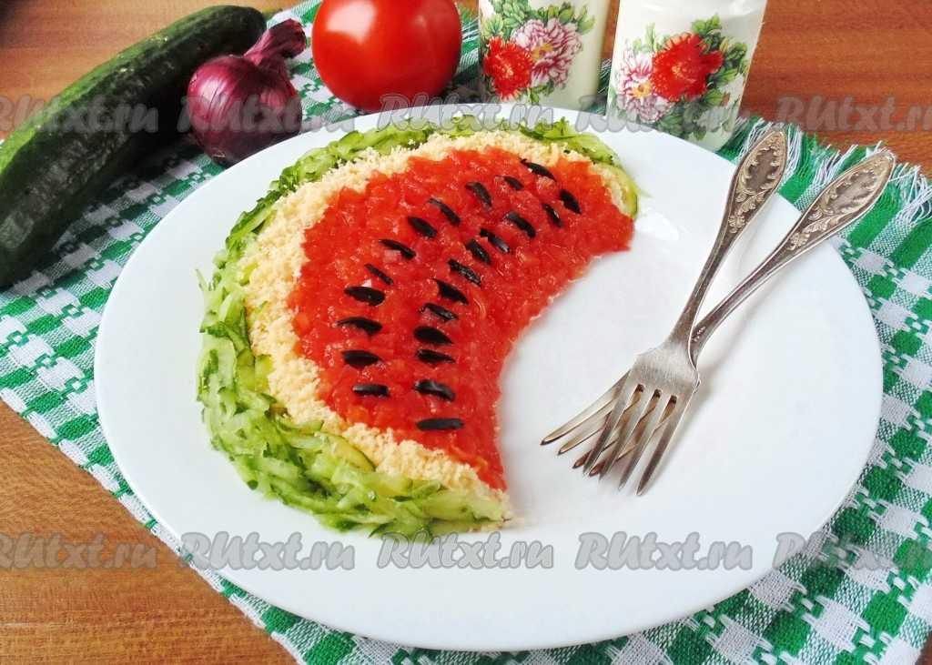 Салат «арбузная долька»: пошаговые рецепты. готовим красивый и аппетитный салат «арбузная долька» по пошаговым рецептам