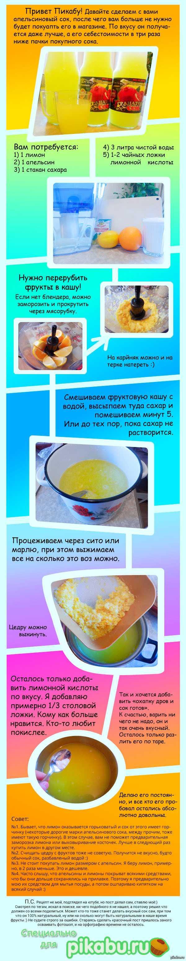 Как варить сок в соковарке? сок в соковарке - рецепт