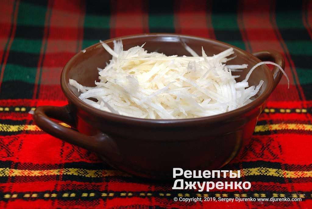 Салат из дайкона готовим на зиму   вкусно есть и не полнеть!